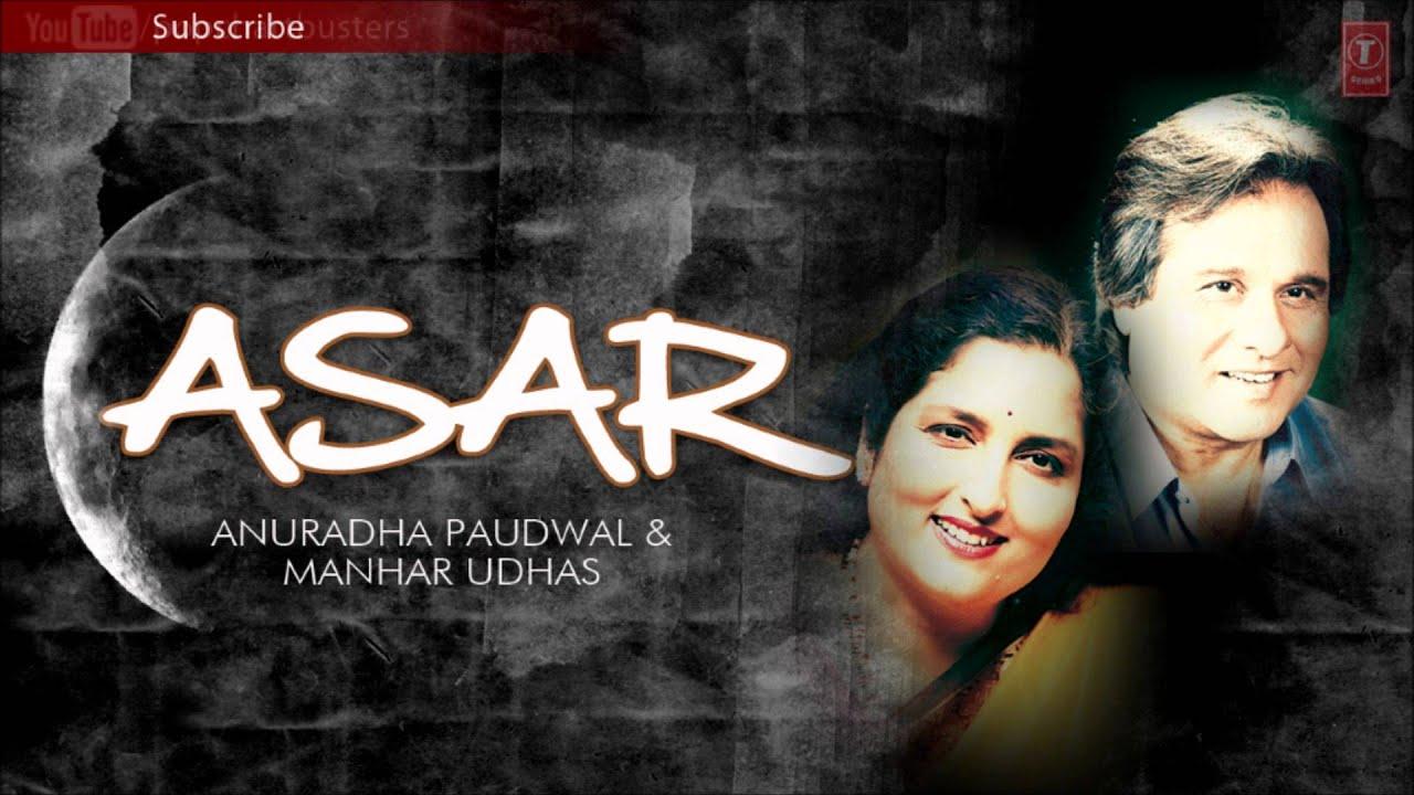 Haya Ko Kitni | Ghazals ASAR Album | Anuradha Paudwal, Manhar Udhas