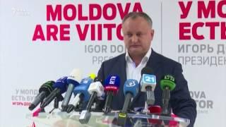 Молдова: урок для Украины