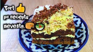 Кефир есть тогда сделайте обязательно Торт по рецепту невеста