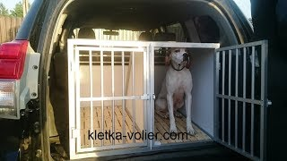 Клетка для перевозки собак в Тайоте Лэнд крузер. Размер 1х 0,95 х 0,7 м.