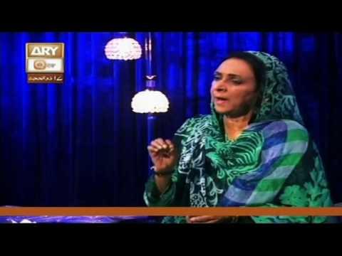 Dayare Mehboob Kay Musafir By Tabinda Lari