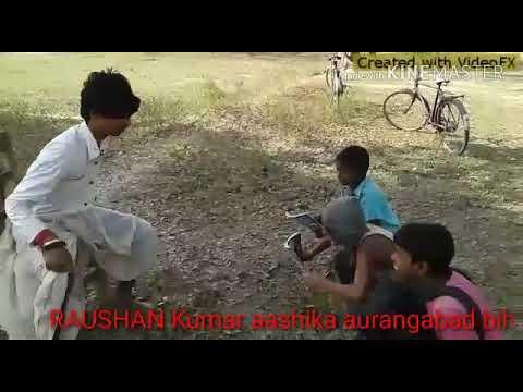 Bhojpuri video new 2018 comedy (RAUSHAN kumar )