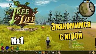 tree Of Life Co-op #1 Знакомимся с игрой