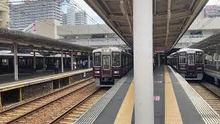 阪急神戸線 7000系 7007F 西宮北口駅発車