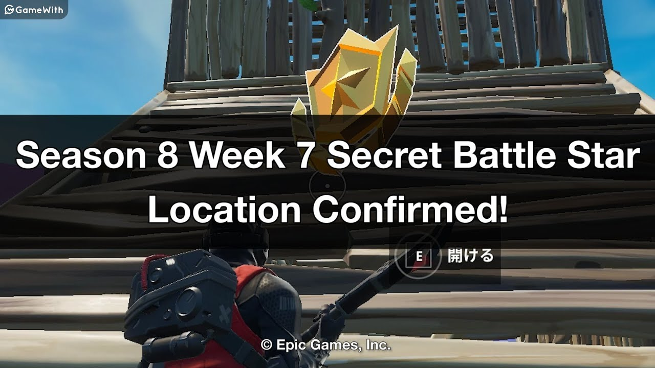 fortnite season 8 week 7 secret battle star location - battle stars in fortnite season eight