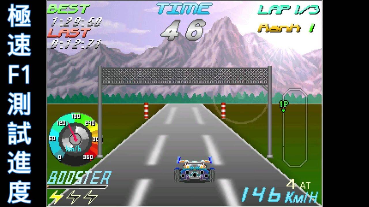 RPG Maker 2003 - Infinity Speed Race TEST Instructions [極速F1] 測試說明