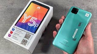 Обзор Huawei Y5p (DRA-LX9)