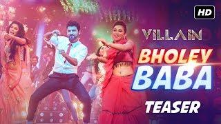 bholey-baba-villain-teaser-ankush-mimi-rittika-baba-yadav-nikhita-badshah-jam8-svf