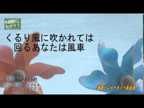 WISH REVIVAL of                磨香 風ぐるま