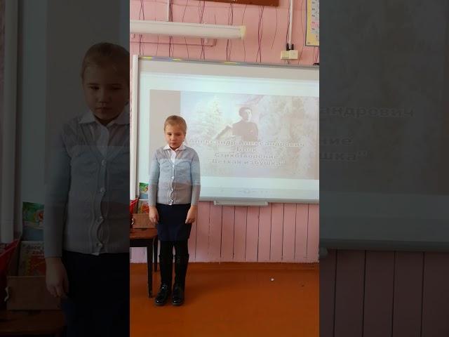 Изображение предпросмотра прочтения – ЯрославаРякки читает произведение «Ветхая избушка А.А. Блок» А.А.Блока