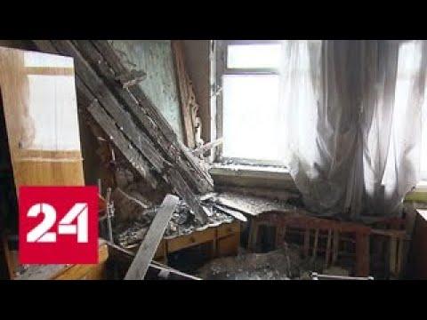 Из одного аварийного жилья в другое: в Подольске люди вынуждены ютиться в развалинах - Россия 24