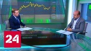 Экономика. Курс дня, 16 мая 2018 года - Россия 24