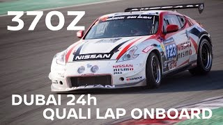 Onboard DUBAI 24hr Quali Lap with Telemetry! Front Row of Grid!