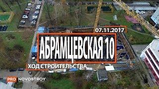 видео Новостройки в районе Лианозово, Москва