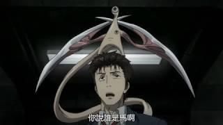 寄生獸戰鬥精華剪輯#05(後藤殲滅了整批的黑道啊啊)(記得點開完整資訊看看喔)