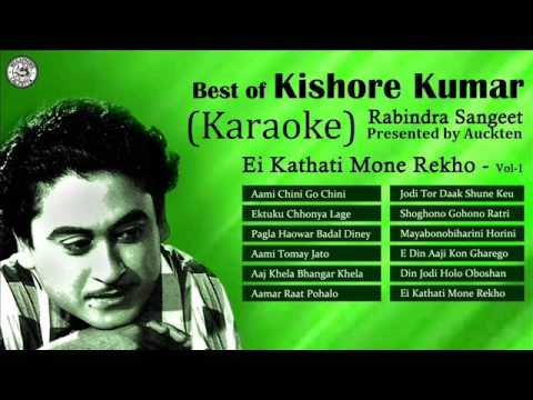 Auckten - Karaoke of Tagore Songs