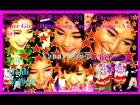 super-girls-hk(香港女子組合)-2/5-玩遊戲--sanrio家族全能運動會-活動-super-girls-(hong-kong-girls-group)