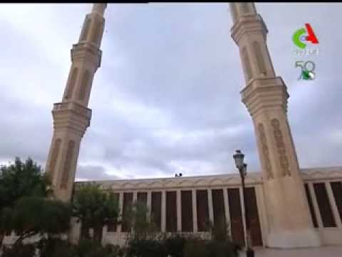 1st November Mosque, Batna | DestiMap | Destinations On Map