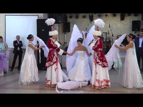 казахские знакомства махаббат