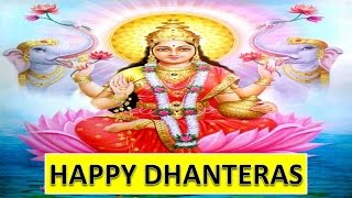 Happy Dhanteras 2020 Song, Wishes, whatsapp video download, Images, hd wallpaper, gif, messages, pic