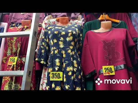 Рынок Садовод. Одежда больших размеров +