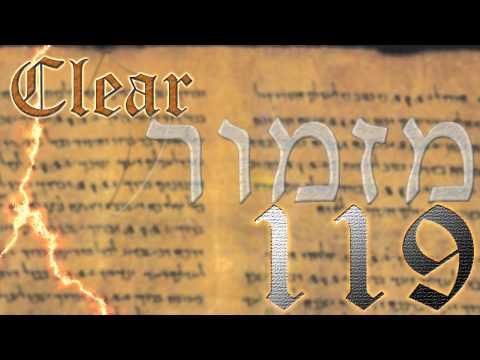 Psalms 119 (Yod) by Clear