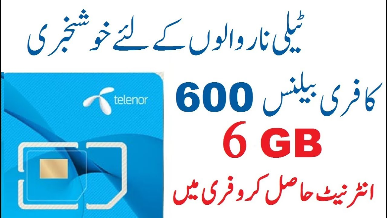 How to Use Free Internet Trick Telenor 2019 100% Working Free Rs 600  Balance Talkshok
