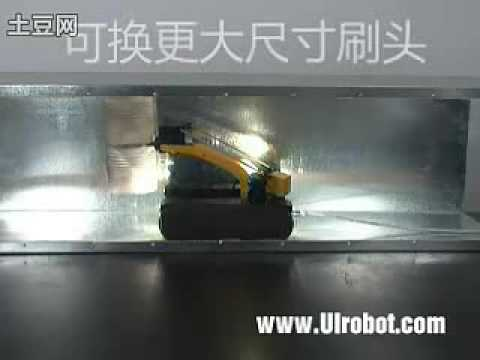 pipeline cleaning robot-Shanghai United Intelligence Robotics Inc.