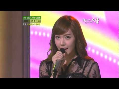 SNSD - Complete (Sep 17, 2011)