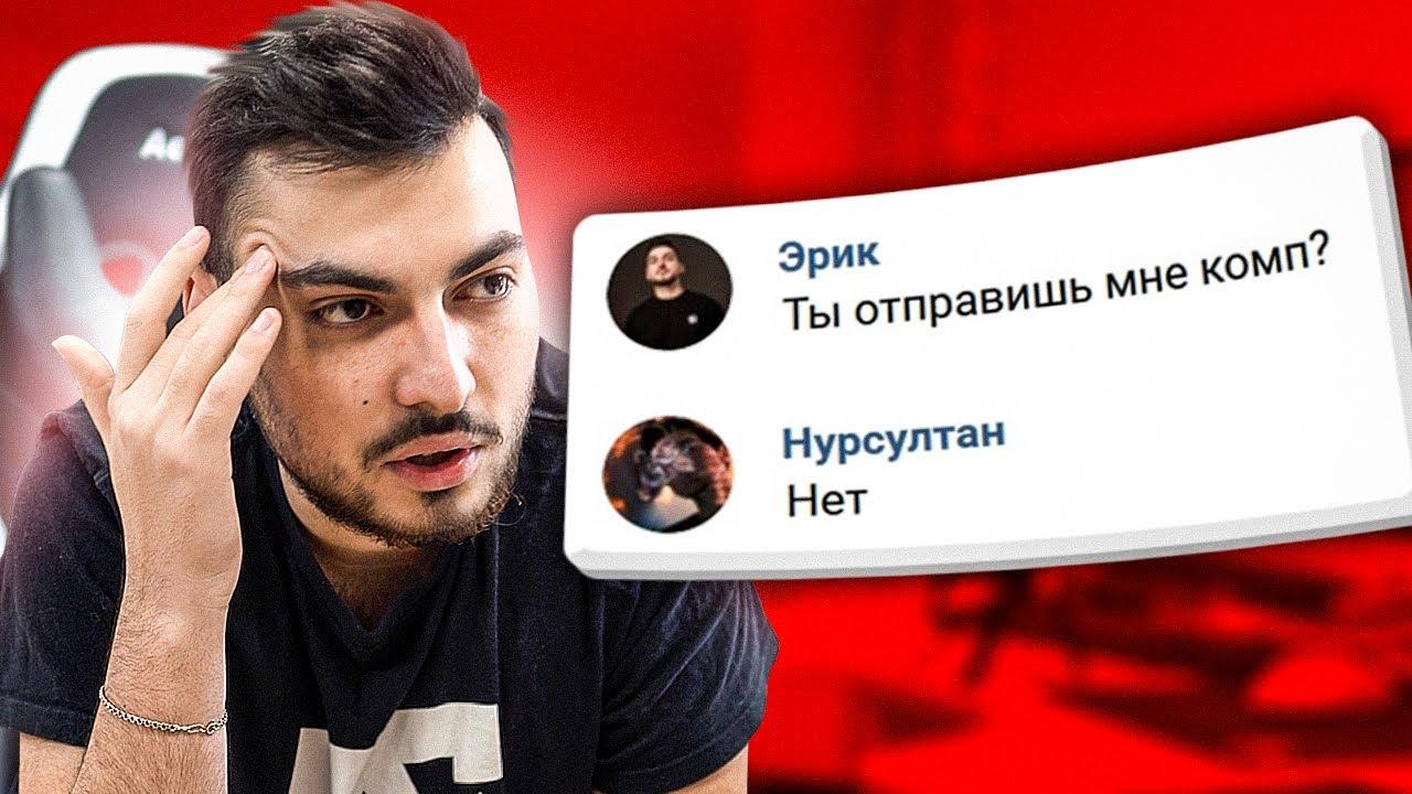 ПОДПИСЧИК УКРАЛ КОМПЬЮТЕР