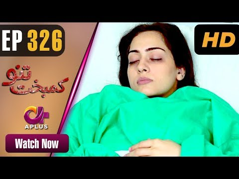 Kambakht Tanno - Episode 326 - Aplus Dramas