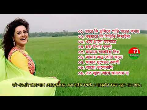 খালিদ-হাসান-মিলুর-সেরা-কিছু-গ্রাম-বাংলার-গান-|-khalid-hasan-milu-folk-songs-|-folk-music