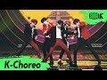 K-Choreo 4K TXT 직캠 'New Rules + 9와 4분의 3승강장에서 너를 기다려' 투모로우 바이 투게더 Choreo l @MusicBank 191220