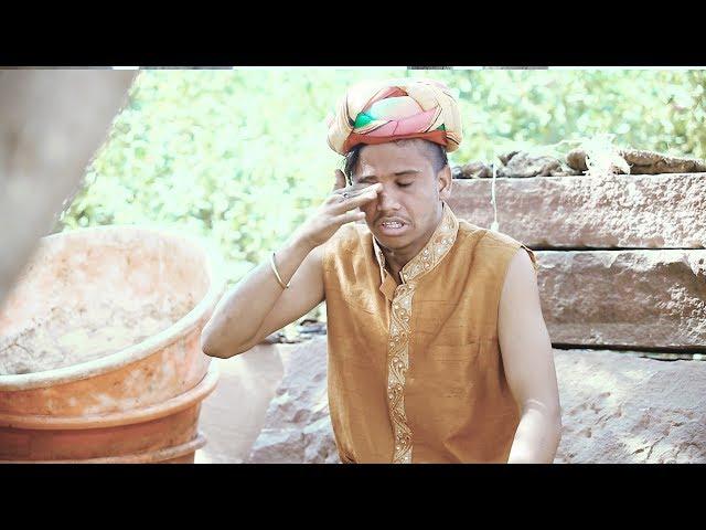 ?????? ????? ????    ????-????? ????????? ?????? ?? ??? -2   Pankaj Sharma - Bindash Marwadi   PRG 