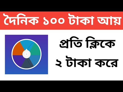 Bangladeshi new earning app | Per day income payment bkash