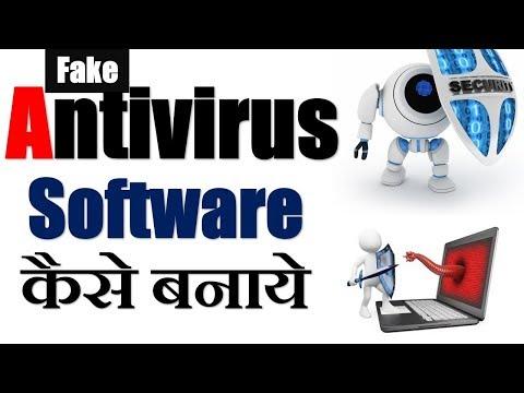 Fake Antivirus Software Kaise Banaye? | Notepad Batch Files Tricks