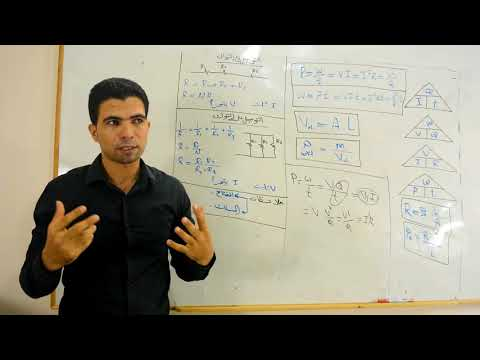 ج1 مراجعة وحل مسائل الفصل الاول فيزياء تالتة ثانوى 2018