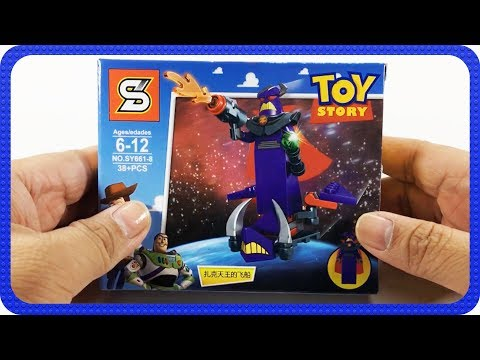 Toy Story Zurg Invasion SY661-8 - UNBOXING