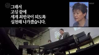 김어준의 다스 뵈이다 4회 MB집안기사 + 자원사기