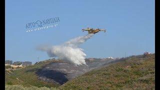 Καταπληκτικό βίντεο από την απειλητική φωτιά στην περιοχή Μονής Καρακαλά