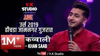 Khan Saab Punjab = Tumhe Dillagi Bhul Jani Padegi By Khan Saab Dhichada Jamnagar Gujrat Vk Studio