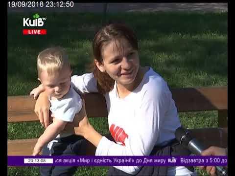 Телеканал Київ: 19.09.18 Столичні телевізійні новини 23.00
