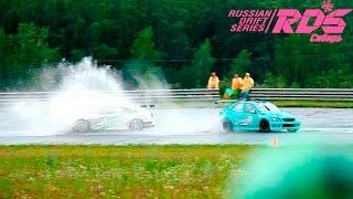 RDS Сибирь 2016 третий этап Кузбасский автодром