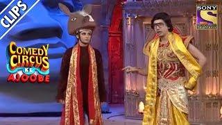 Dhanno Meets Amitabh Bachchan   Comedy Circus Ke Ajoobe