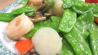 Shrimp with Snow Peas  Italian Recipes