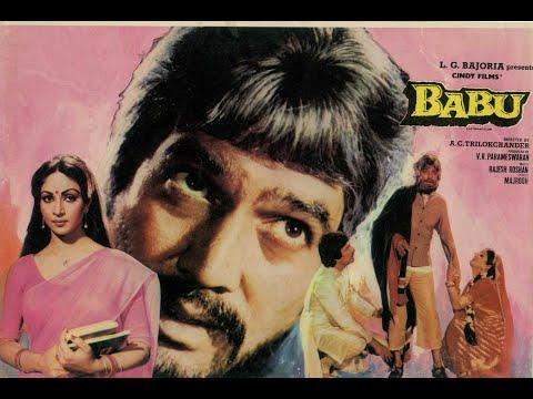 ये मेरा जीवन ,Yeh Mera Jeevan ,Babu ,1985, rajesh khanna  ,Kishore Kumar