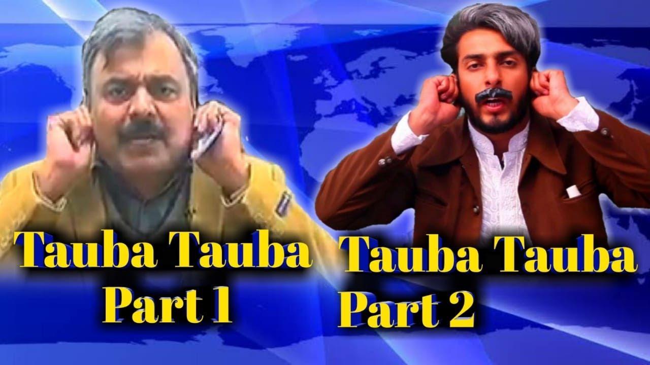 Tauba Tauba Pakistan Funny Journalist Indian Reply Jammu Comedy Video Actor Sanyam Pandoh Youtube