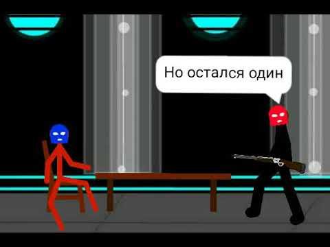 зомби апокалипсис 2 сезон 1 серия