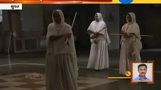 Surat : 50 Jain Nuns are taking self defense training for protection|Zee24Kalak
