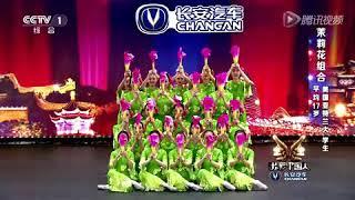 Japan dance convert in Tamil songs